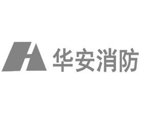 华安万博app客户端登录介绍火灾等级划分